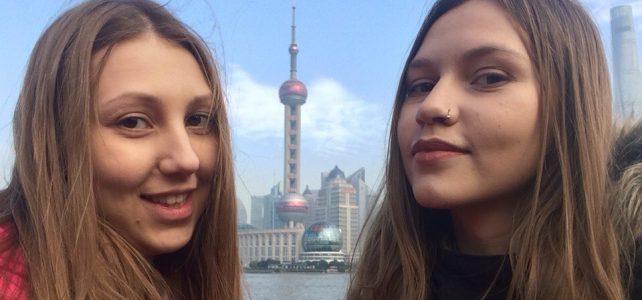 #2: Китай — наше всё